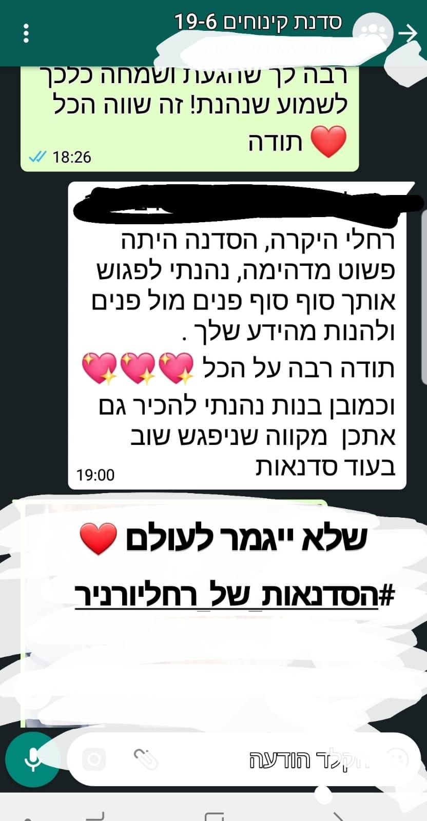 WhatsApp Image 2018-07-11 at 08.16.25